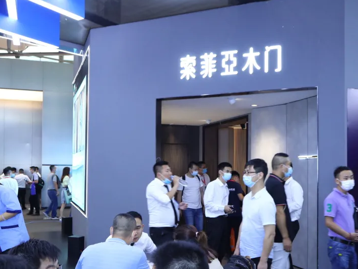 索菲亚木门特色展馆震撼广州建博会,诠释颜质兼备的家居哲学